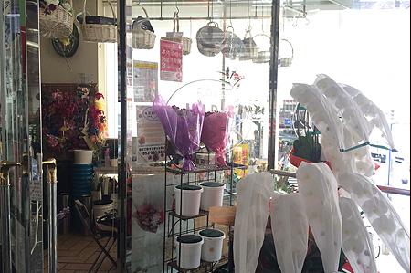 錦3丁目の花屋 フラワーマリー